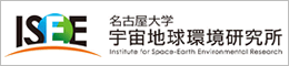 ISEE - Institute for Space-Earth Environmental Research